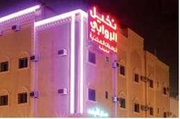 Nakheel Al Rawabi Al Mughrzat