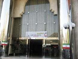 Al Saad Flower Hotel 1
