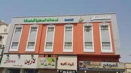 Al Bustan Hotel Apartments