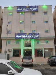 العييري للوحدات السكنية المفروشة - مكة 2