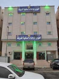 العييري للوحدات السكنية المفروشة - مكة 4