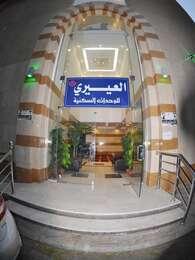 Al Eairy Apartments - Makkah 7