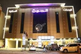 Al Joon Aparthotel