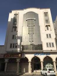 Al raqi Palace Hotel