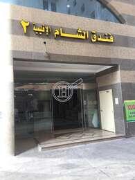 فندق الشام الاقليمية 2