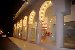 Baitotah Hotel Apartments