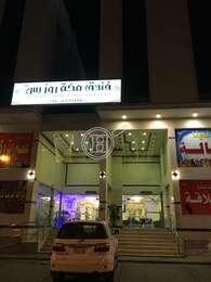 Makkah Roses Hotel