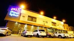 Sama Al Qasr Hotel Apartment (Al Mohammadiya)