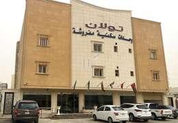 Towlan Khurais 4 - Al Riyadh