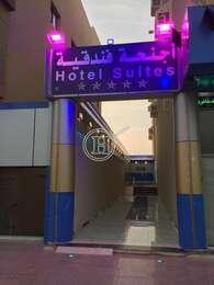 Wings Clouds Hotel