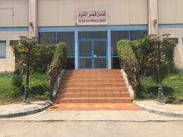 Al Karam Palace