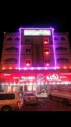 Al Sawsan Furnished Apartments