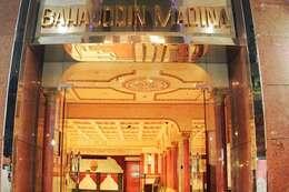 Hayah Al Taqwa Hotel