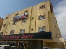 Dorar Darea Hotel Apartments - Al Malqa