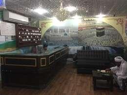 Hotel Johra Ilyas