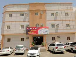 Jamaan Ibn Helal Alhyfany for Furnished Apartment