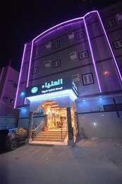 Al Alya Furnished Apartments