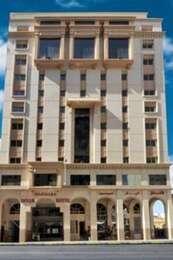 Diyar Al Marmarh