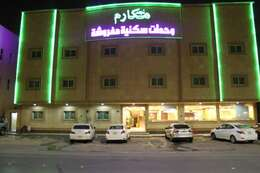 Makarim Najd Apartments 4