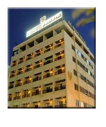 فندق الحجي