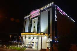 فندق جراند روز