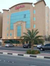 دلمون الخليج للوحدات السكنية