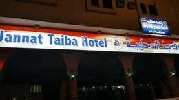 Jannat Taiba Hotel