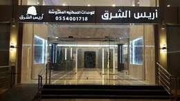 Arees Al Sharq Furnished Unites