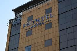 فندق فرونتيل جدة