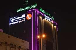 La Fontaine Al Safwah Suites