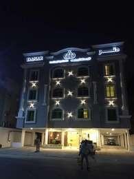 Danar Hotel Apartments 5