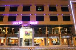 Al Narjis Suites - Abha