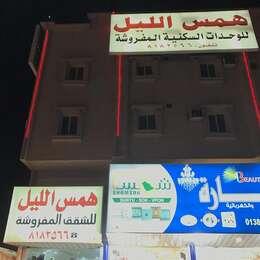 Hms Allail Aparthotel 2