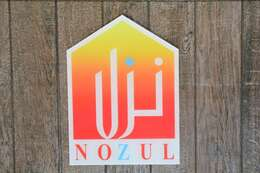 Nozol Furnished Apartments