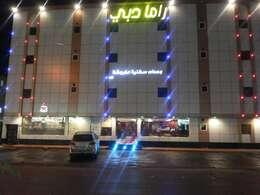 راما دبي للشقق الفندقية