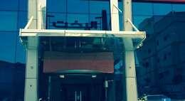 Al Masi Yacht Hotel  Suites