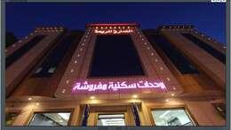 Al Namariq Al Moreha Furnished Units