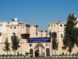 الخليج للنزل السياحية - الطائف - الهدا