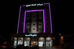Ghaleyt Ohod  Apartment