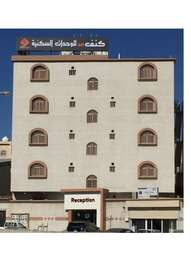 Kanaf Al Layl Furnished Units