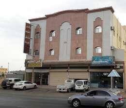 Rukun Alnadheem Aparthotel