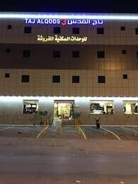 Taj Al Qouds 3