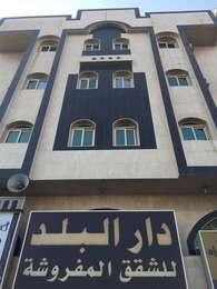 Dar Al Balad