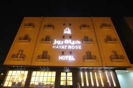 Hayat Rose Hotel Apartments