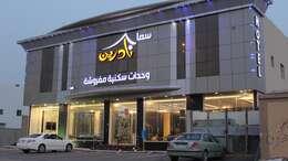 Sama Nadrin Hotel Apartments