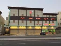Talaea El Reem Aparthotel