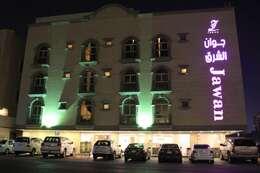 جوان الشرق للشقق الفندقية