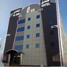 Kadi Hotel
