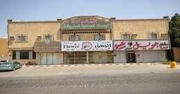 Abeer Al Orchid  Apartment