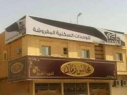 Dar Daken Hotel Apartments